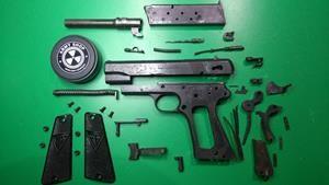 Dijelovi za oružje